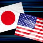 日米貿易協定の影響・問題点。TAGからFTAに発展後の危険性とは?